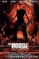 The Horde (2016)