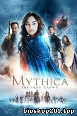 Mythica: The Iron Crown (2016)