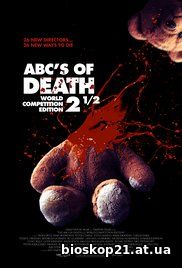 ABCs of Death 2.5 (2016)