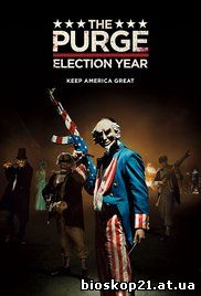 The Purge 3 : Election Year (2016)