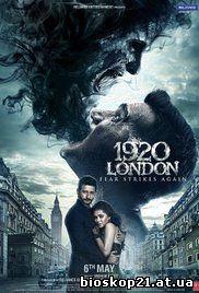 1920 London (2016)