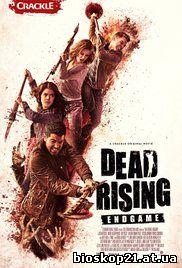 Dead Rising 2: Endgame (2016)