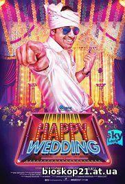 Happy Wedding (2016)