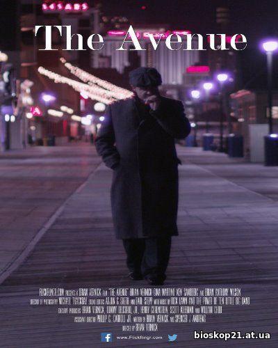 The Avenue (2017)