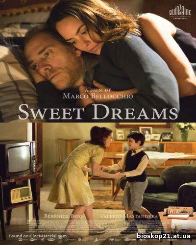 Sweet Dreams (2017)