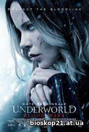 Underworld 5 : Blood Wars (2017)