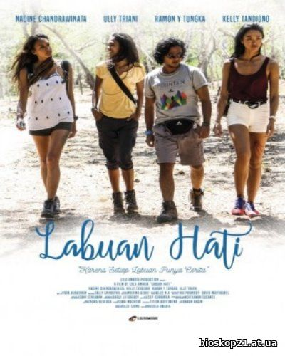 Labuan Hati (2017)