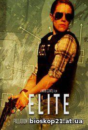 Elite (2017)