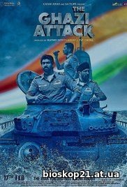The Ghazi Attack (2017)