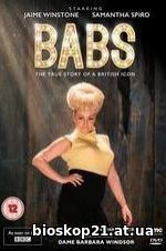 Babs (2017)
