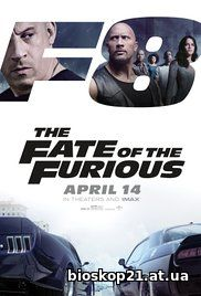 Fast & Furious 8 / The Fate of the Furious (2017)