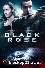 Black Rose (2017)