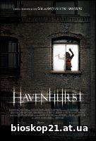 Havenhurst (2017)