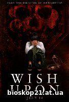 Wish Upon (2017)