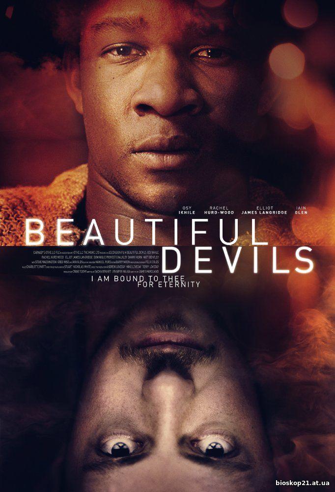 Beautiful Devils (2017)