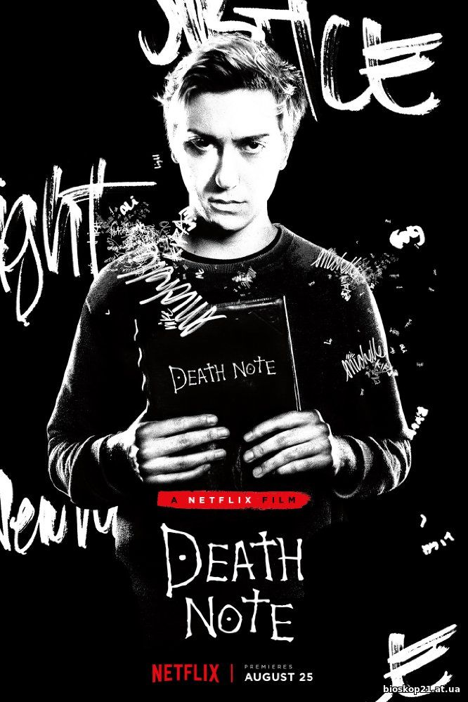 Death Note (2017)