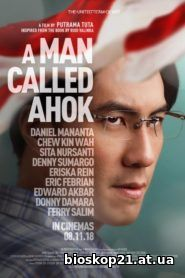 A Man Called Ahok 2018