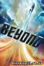 Star Trek 3 Beyond (2016)