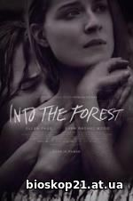 Into the Forest (2016)