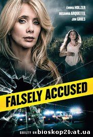 Falsely Accused (2016)