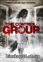 The Control Group (2017)