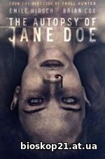 The Autopsy of Jane Doe (2017)